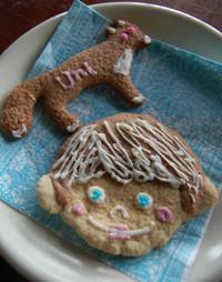 Seiuni_cookies