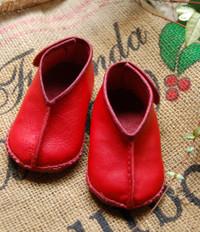 Red12cm